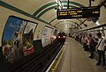Russell Square tube station MMB 03 1973-Stock.jpg