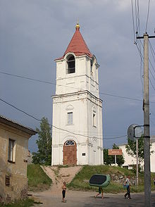 Russia-Sebezh-Belfry of Nativity Cathedral.jpg