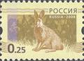 Russian standard postal stamp (2008) - 25 kopeks.png