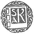 S. A. Krzyżanowski logo.jpg
