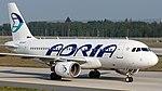 S5-AAX Adria A319 FRA (46842882385).jpg