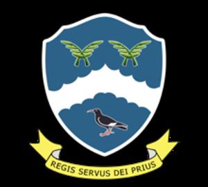 St Thomas More Catholic School, Blaydon - Image: STM Logo