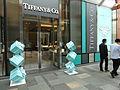 SZ 深圳 Shenzhen 萬象城 MixC mall shop Tiffany n Co April 2016.JPG