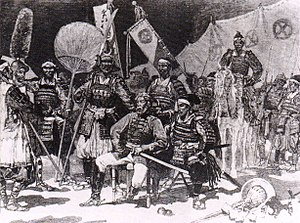 Satsuma Rebellion - Saigō Takamori (seated, in French uniform), surrounded by his officers, in traditional attire. News article in Le Monde illustré, 1877