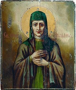 Saint Juliana of Murom.jpg