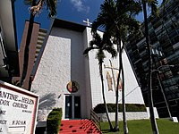 Saints Constantine & Helen Greek Orthodox Cathedral of the Pacific - Honolulu 02.JPG