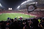 Saitama Stadium 1.jpg