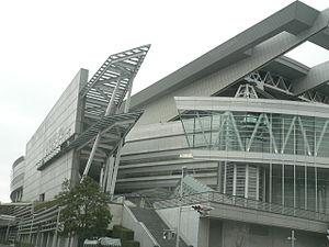 Saitama Super Arena - Image: Saitama Super Arena 2006 01 01