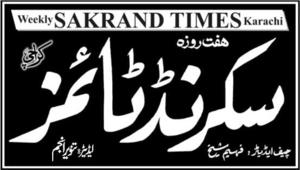 Sakrand - Sakrand times
