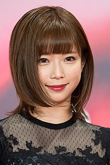 "Sakura Mana from ""The Lowlife"" at Opening Ceremony of the Tokyo International Film Festival 2017 (40170737262).jpg"