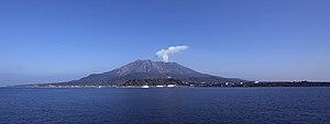 Sakurajima - View of Sakurajima from mainland Kagoshima, 2009