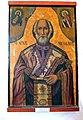 Salamis Saint Barnabas museum icon Saint Nicolas 01.jpg