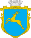 Coat of arms of Sambir