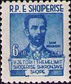 Sami Frashëri 1960 Albania stamp.jpg