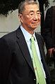 Samuel Chao Chung Ting.jpg