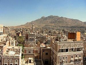 Vue de la grande mosquée de Sanaa.