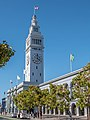 San Francisco Ferry Building from the Embarcadero.jpg