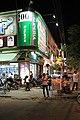 Sangkat Svay Dangkum, Krong Siem Reap, Cambodia - panoramio (1).jpg