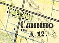 Sanino1860.jpg