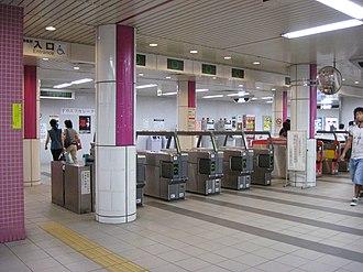 Sanjō Keihan Station - Sanjō Keihan Station ticket barrier, September 2007