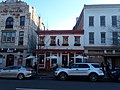 Santa Rosa Taqueria, Washington DC.jpg