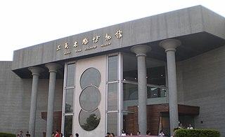 Sanyi Wood Sculpture Museum Museum in Miaoli County, Taiwan