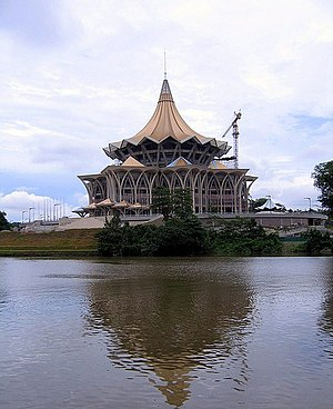 New Sarawak State Legislative Assembly Building - State assembly building under construction in November 2008