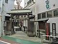 Sarutahikookami Koshindo 2020-1.jpg