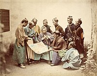 Economic history of Japan - Wikipedia, the free encyclopedia