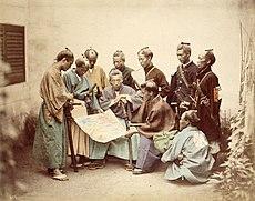 Disa Luftëtarë Japonez (Samurai)