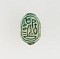 Scarab Inscribed for the God's Wife Nefertari MET 10.130.43 EGDP011106.jpg