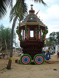 Scattered Temple.jpg