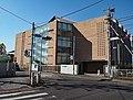 School of Pharmacy, Nihon University.JPG