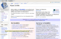 Screenshot Κύρια Σελίδα Βικιβιβλία 2.png