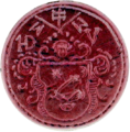 Seal Hungary Town Hajdúdorog (XVII).png