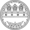 Official seal of Kamphaeng Phet