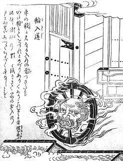 Wanyūdō