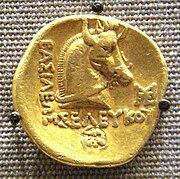 Seleucos I Bucephalos coin