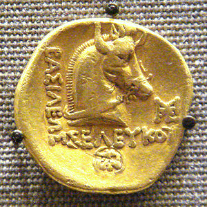 Bucephalus - Seleucus I coin depicting Bucephalus.