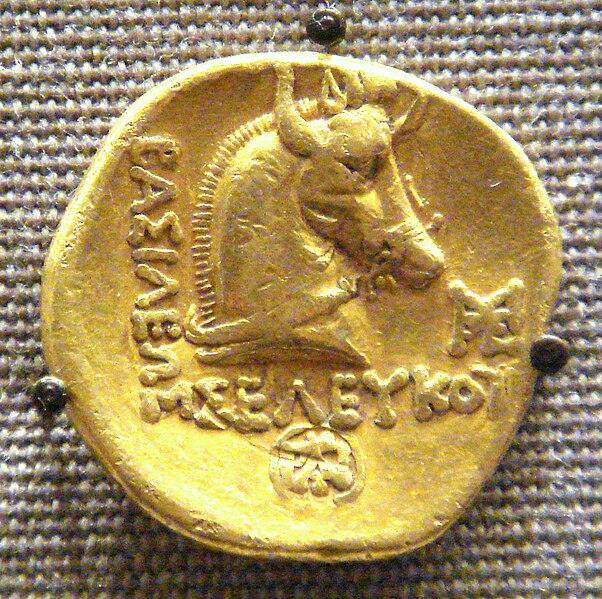 602px-Seleucos_I_Bucephalos_coin.jpg