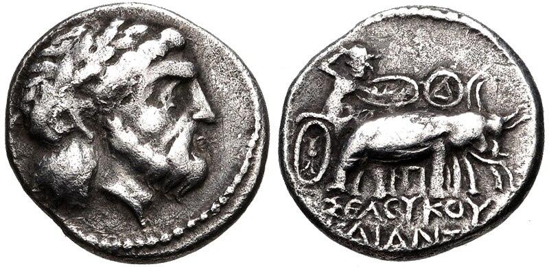 Seleucus Nicator Ai Khanoum mint