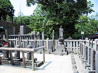 Thirty Minutes over Tokyo - The episode lampoons several aspects of Japanese culture. This image depicts the graves of the forty-seven Ronin, of whom Bart and Homer participate in a kabuki play.