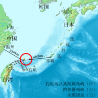 Location of 釣魚臺列嶼