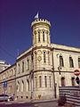 Sergei's Court-Jerusalem.jpg