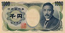 Series D 1K Yen Bank of Japan note - front.jpg