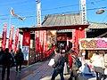Setsubun in Kasadera Kannon - 2.jpg
