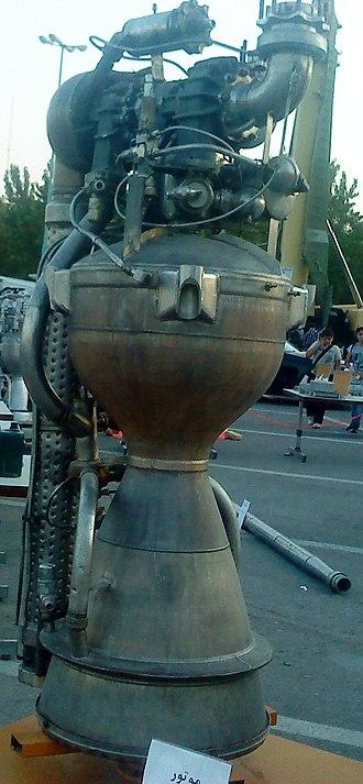 Shahab-3 - Image: Shahab 3 engine