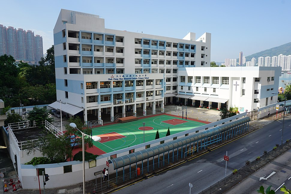 Shak Chung Shan Memorial Catholic Primary School (clear view)