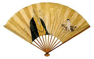 Senmen rōjin zu