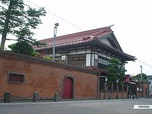 Osamu Dazai Wikipedia Bahasa Indonesia Ensiklopedia Bebas